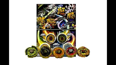 (CLOSED)Beyblade WBBA Legend Beyblade Set Review Unboxing